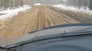 Дорога в Северо- Енисейский