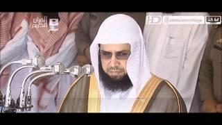 Sheikh Khalid Al Ghamdi - Surah Fatiha    1080pᴴᴰ