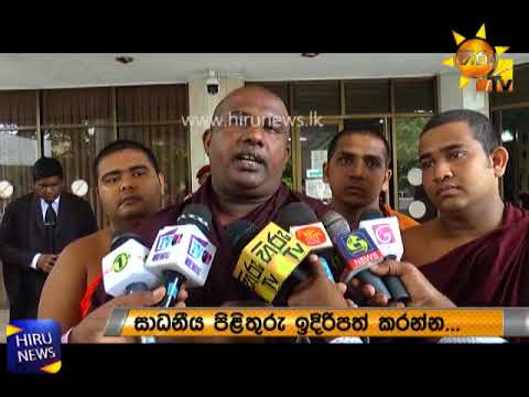 Ranjan Ramanayake issued notice to reappear in Supreme Court on Nov. 21