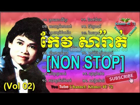 Video [NON STOP] ▶ Keo Sarath Songs - Keo Sarath Old Songs Collection (Vol 02) download in MP3, 3GP, MP4, WEBM, AVI, FLV January 2017