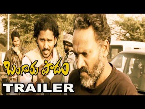 Bangaru Padam Telugu Movie Trailer HD
