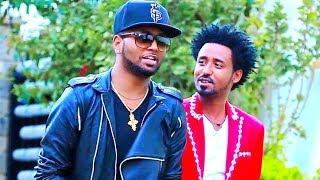 Video Debe Alemseged ft. Jacky Gosee - Min Lihun - New Ethiopian Music 2017 (Official Video) MP3, 3GP, MP4, WEBM, AVI, FLV Maret 2019