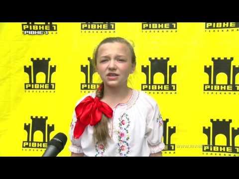 Олена Кашлюк, 6 клас, 13 школа