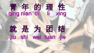 sekai_kofu 世界广布之歌