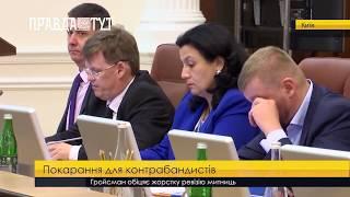 Випуск новин на ПравдаТут за 22.06.18 (06:30)