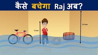 Video 10 Paheliyan to Test Your IQ | Riddles in Hindi | Mind Your Logic MP3, 3GP, MP4, WEBM, AVI, FLV Januari 2019