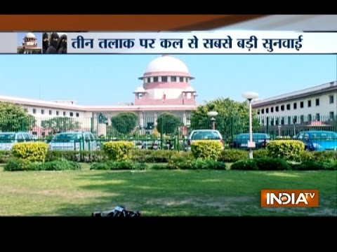Video Supreme Court to commence hearing on triple talaq from tomorrow download in MP3, 3GP, MP4, WEBM, AVI, FLV January 2017