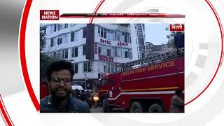 9 killed in fire at Hotel Arpit Palace in Delhi's Karol Bagh