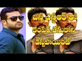 Is Allu Arjun Comparing With Jr Ntr D J Teaser Duvvada Jagannatham