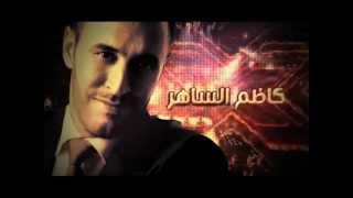 العروض المباشرة الأسبوع الرابع  Promo - The X Factor 2013