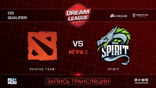 Suicide Team vs Spirit, DreamLeague CIS, game 3 [Jam, CrystalMay]