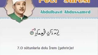 Abdussamed Fecr Suresi Mücevved Hatim  Arapça Ve Meal