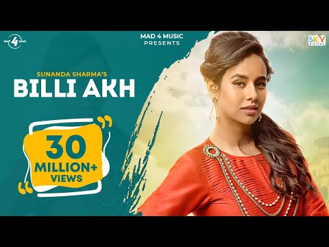 Billi Akh Songs mp3 download and Lyrics