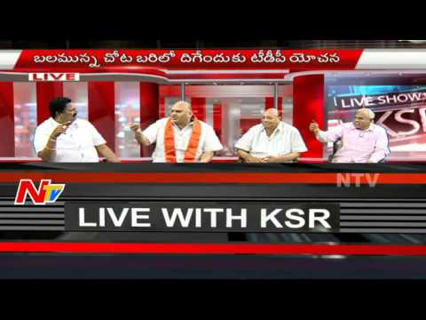 TRS and Congress Merger or Alliance for MLC Elections | KSR Live Show | Part 01 30 November 2015 11 54 AM