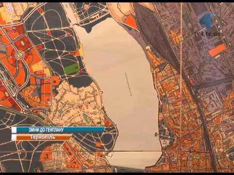 Відповідно до нового проекту генерального плану, Тернопіль збільшиться майже на тисячу гектарів (ВІДЕО)
