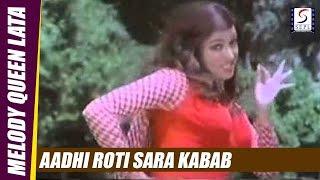 Aadhi Roti Sara Kabab  Lata Mangeshkar Anwar  Janta Hawaldar