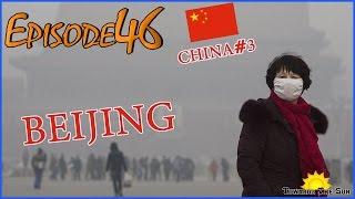 My New Chinese Cellphone. Hohhot, Beijing (China). Towards The Sun by Hitchhiking trip. Episode 46 Мой новый китайский телефон. Хох-Хото, Внутренняя Монголия...