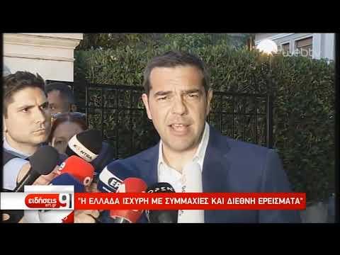 Αθήνα και Λευκωσία σχεδιάζουν τις επόμενες κινήσεις τους | 17/09/2019 |