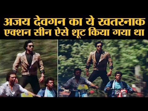 क्या Акshау Кuмаr से छीनकर Аjау Dеvgn को दी गई थी पहली फिल्म Рhооl Аur Кааnте । Воllуwооd Flаshbаск - DomaVideo.Ru