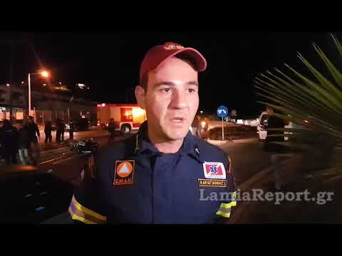 Video - Τραγικό δυστύχημα στη Λαμία: Ο πατέρας του 27χρονου είχε επίσης σκοτωθεί σε πολύνεκρο τροχαίο