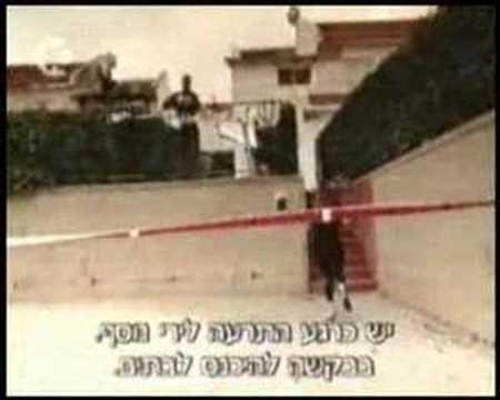 0 Sderot