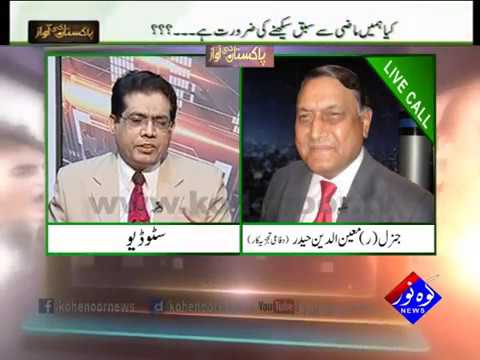 Pakistan Ki Awaaz 11 10 2017