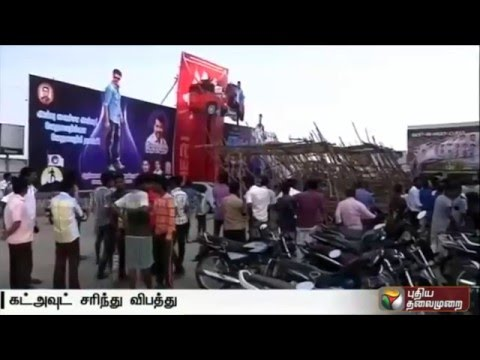 Actor-vijays-140-feet-cutout-Crumbled-in-Nellai