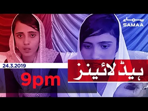 Samaa Headlines - 9PM - 24 March 2019