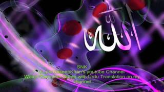 Complete Quran Surah 105/114 Surah Al Fil سورة الفيل كاملة