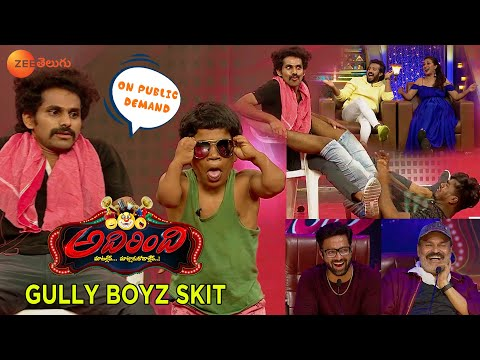Gully Boyz Skit   Adhirindi Ep 20   #OnPublicDemand   Zee Telugu