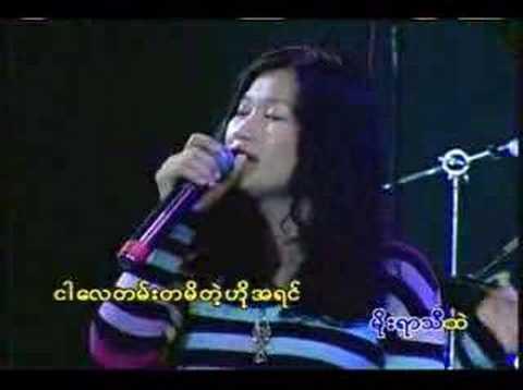 Moe Yar Thi Htae ( L Sai Zi )