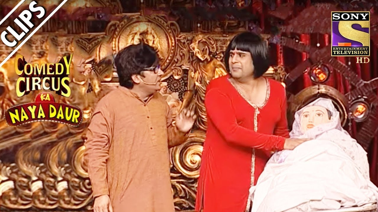 Krushna's Mother-In-Law Is Pregnant | Comedy Circus Ka Naya Daur