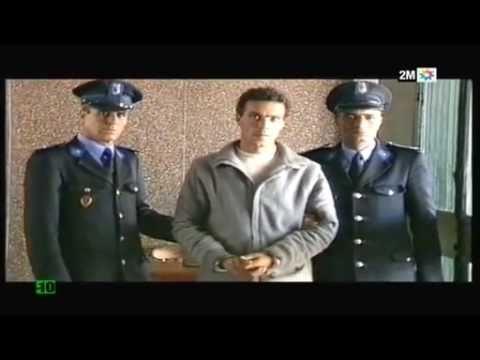 أخطر المجرمين- نينجا   HD