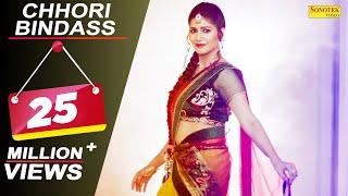 Video Chhori Bindass | Haryanvi DJ Song 2017 | Sapna Chaudhary | Aakash Akki, AK Jatti | New Haryanvi Song download in MP3, 3GP, MP4, WEBM, AVI, FLV January 2017