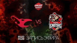 Mousesports vs Empire, DreamLeague Season 7, game 1 [Lex, LightOfHeaven]