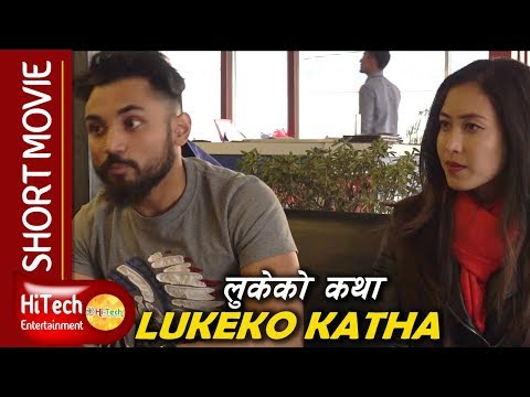 (Lukeka Katha | Part One | लुकेकेा कथा | Nepali Short Comedy - Duration: 6 minutes, 27 seconds.)