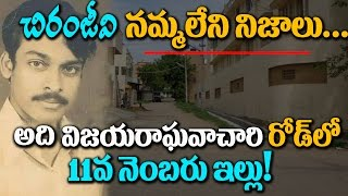 Tollywood Stars Who Were Roommates During Their Struggling Days  How To Be A Megastar   Tollywood Bo