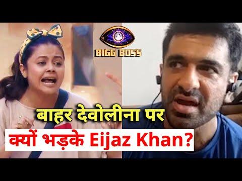 Shocking Bahar Devoleena Par Kyon Bhadke Eijaz Khan? Kya Hua Aisa | Bigg Boss 14