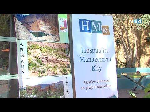 Clôture des ateliers de formation liés au  tourisme durable