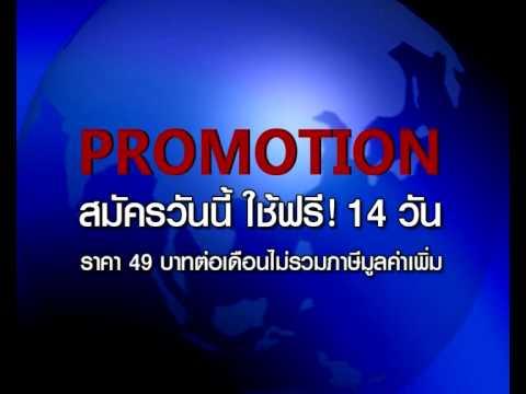 Nation Mobile News SMS เนชั่นทันข่าว กนก