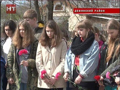 В Демянском районе почтили память ленинградских детей, погибших в результате бомбежки в начале войны