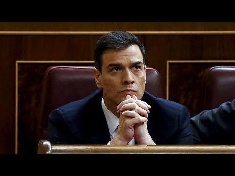 Ισπανία: Δεύτερο «όχι» της Βουλής στον Πέδρο Σάντσεθ