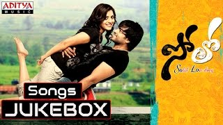 Solo Telugu Movie || Full Songs JukeBox || Nara Rohit, Nisha Agarwal