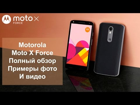 Видео Смартфон Motorola Moto X Force 32Gb Black