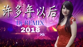 Video Dj House Music Paling Enak ~ Xu Duo Nian Yi Hou (Remix Karaoke Version) MP3, 3GP, MP4, WEBM, AVI, FLV Agustus 2018