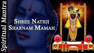 Nathdwar India  city photos : Shree Val Va Nathdwara Shrinathji Sharanam Mamah Shrinathji Dhun Shree Nathji Sharnam Mamah
