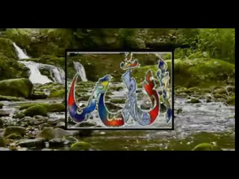 Hamd - Ya Allah Ya Rehman by Rahim Shah --- Ya Allah Ya Rehmaan --- Beautiful Naat with Amazing voice Ya Allah - Hamd 2010 - Ramdan Naat 2011.