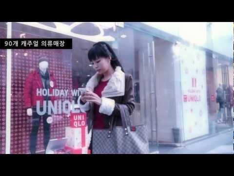 Video of 두잇서베이-설문조사,리워드 앱(포인트 아르바이트)