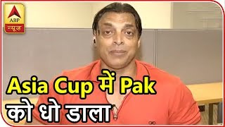 Video Asia Cup 2018: Shoaib Akhtar Praises Team India For Its Performance In Match Against Pakistan | ABP MP3, 3GP, MP4, WEBM, AVI, FLV September 2018