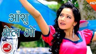 Aanshu Bhel Bho - Ganesh BK Gajal Ft. Asha Khadka/Sambhu Gaha Magar & Basanta